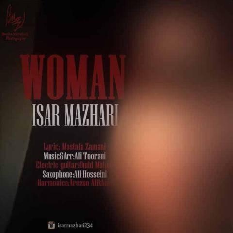 دانلود آهنگ زن از ایثار مظهری