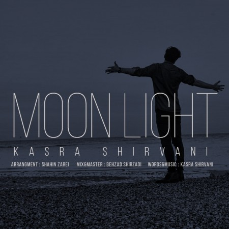 دانلود آهنگ نور ماه از کسرا شیروانی